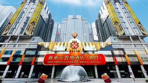 Landmark Macau chuyển tên thành New Orient Landmark Hotel