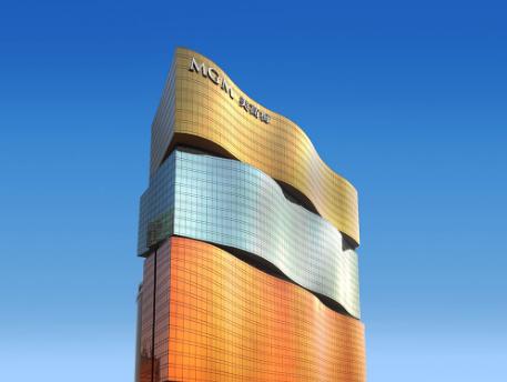 Giới phân tích dự báo MGM sẽ khởi sắc ở Macau trong năm sau